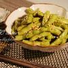 枝豆のガーリック・ペパー炒め