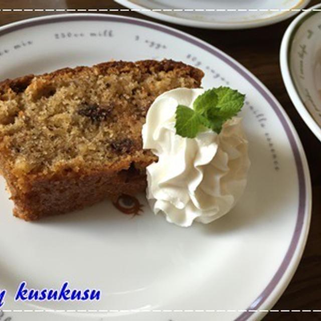 ホットケーキミックス、チョコチップ、クルミで作るパウンドケーキ