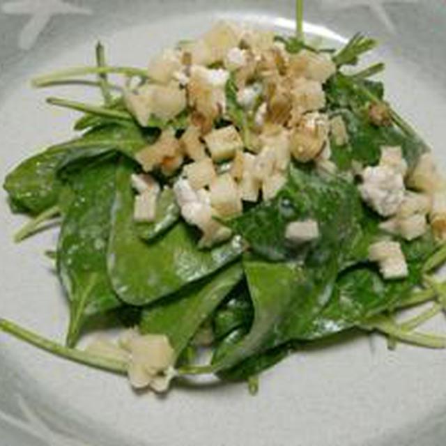 徹夜明けで変なテンション  サラダほうれん草とリコッタチーズのサラダ