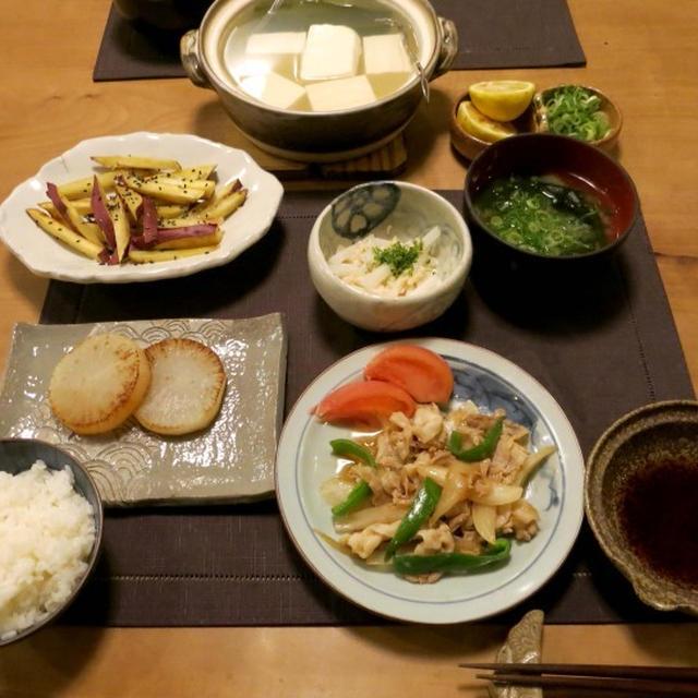 豚生姜焼きと湯豆腐なんかの晩ご飯 と 今年は柚子が…(T_T)