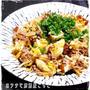 ★ひき肉と春野菜と厚揚げのオイスター炒め★