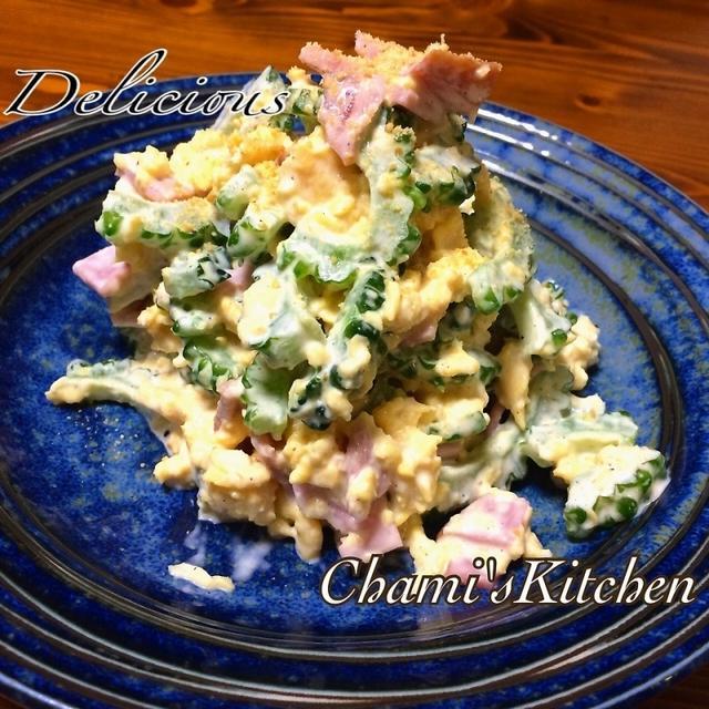 青いお皿に乗ったゴーヤとたまごのサラダ