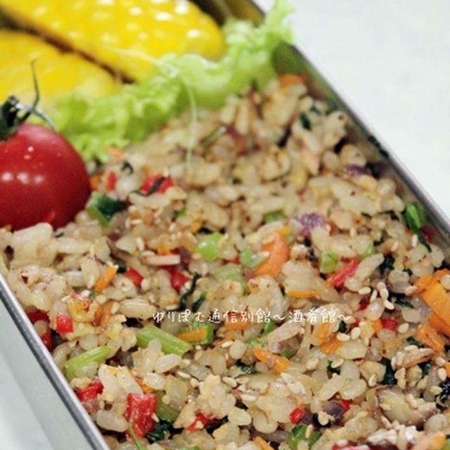 香りソルトで夏の時短弁当~彩り玄米炒飯のお弁当。