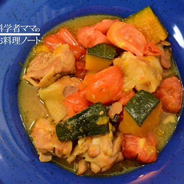 鶏肉とかぼちゃの変わり種煮物