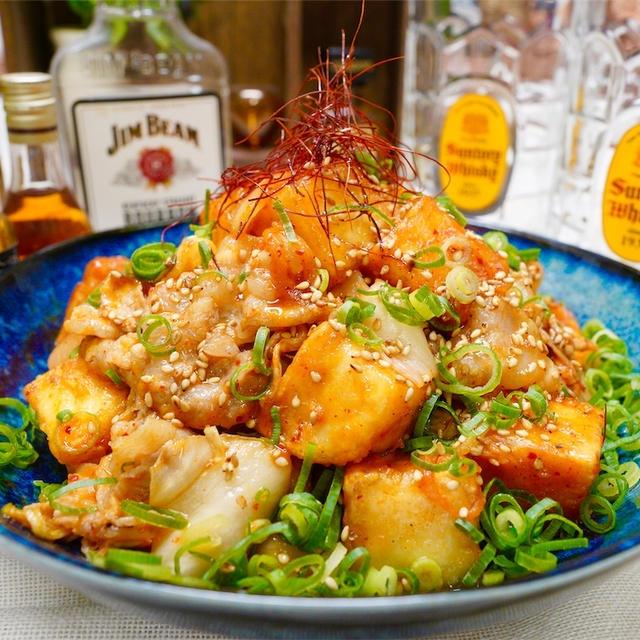 【レシピ】こっくり美味しい♬厚揚げ豚キムチ♬