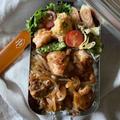 【鶏肉と玉ねぎのにんにく醤油】#スピードおかず#ご飯のおかず#お弁当#簡単 …頼もしく感じたよ