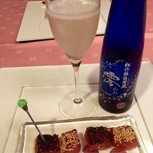 スパークリング清酒「澪」と楽しむ、まぐろの胡麻風味