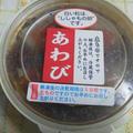 やっぱり美味しい☆釜石 中村屋の『あわび海宝漬』♪