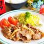【主菜】豚の生姜焼きにちょい足しで絶品!ばかたれレシピ第二弾♡