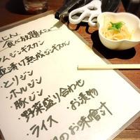 地元のお店で学ぶジンギスカンのおいしい食べ方!