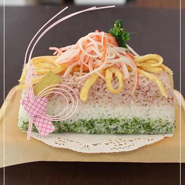 ひな祭り☆ 三色ケーキ寿司で桃の節句♪