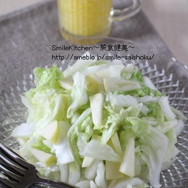 レシピ【胃腸の調子を整える!!白菜とりんごのサラダ】&つくレポお礼m(__)m