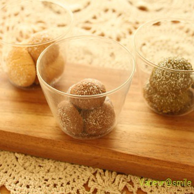 サクほろ!3種の米粉のスノーボール