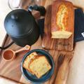 難しいことなし![オールインミックス法]林檎と薩摩芋のパウンドケーキ