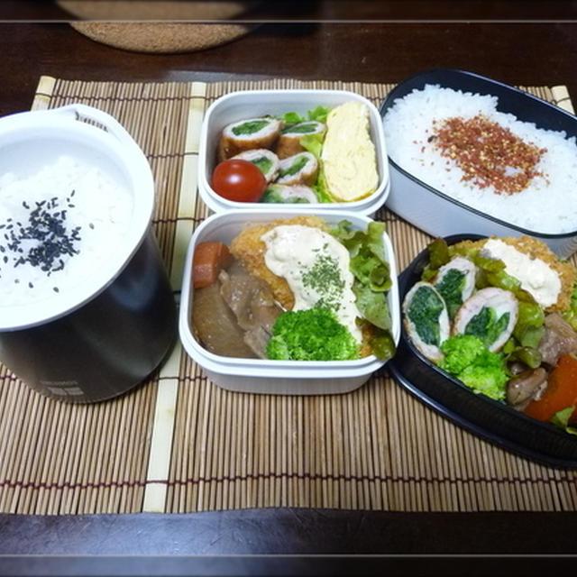鶏大根&小松菜の肉巻弁当