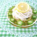 爽やかレモンそうめん!夏はスッキリさっぱりと&称名滝トレッキング by みぃさん
