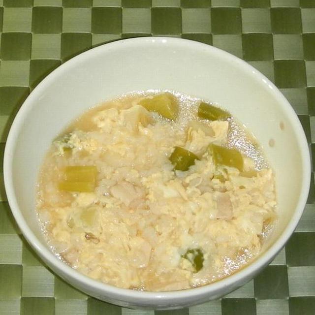 カジキマグロのねぎまおじや(雑炊)
