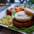 照りたまバーガー(牛蒡&豆腐入り)