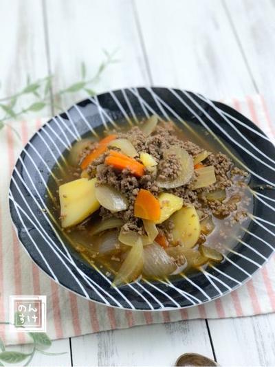 【レシピ】ピリ辛そぼろ肉じゃが(離乳食取り分けも)&味染みの秘訣