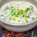 炭火で作る『浜名湖産牡蠣の雑炊』