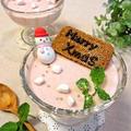 クリスマス☆いちごのムース… by みっこ*mikkoさん