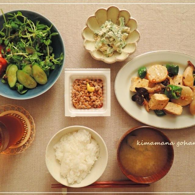 野菜と島豆腐のオイスター炒め。