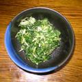 水菜のお漬物(市販品使用)