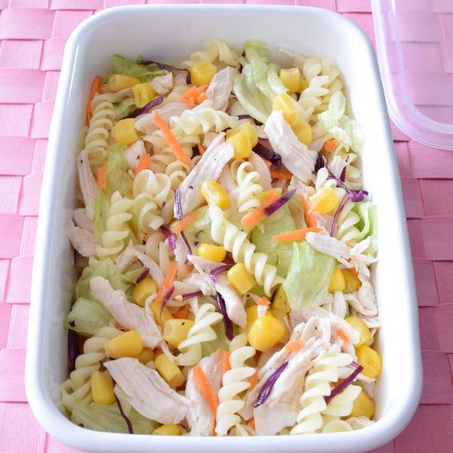 鶏のささみとコーンのマカロニサラダ 作り置きレシピ パーティーシーンにもピッタリ!