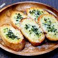 やっぱり美味しいと思う「ガーリックチーズトースト」&メシ通さんアップでございます!