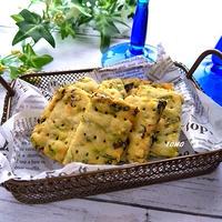 ぐんまクッキングアンバサダー♪おやつやおつまみにも!群馬県産小松菜のチーズクラッカー