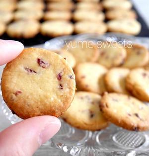 バター不使用!クランベリーチーズクッキーのレシピ
