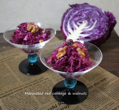 紫キャベツとクルミのマリネ