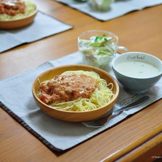 カニとトマトとマスカルポーネチーズのパスタ、それから母さんお出掛け日記(東京は赤坂へ)