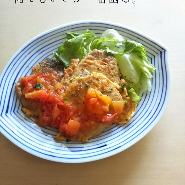 トマトソースのサンマのピカタ