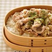 【68円*節約弁当】豚しょうが焼きのっけ丼風弁当。