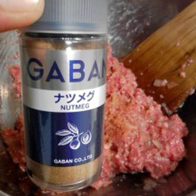 モニター『ナツメグ』レシピ1