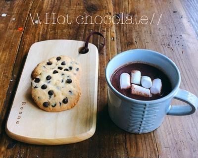 ♡レンジde簡単♡ホットチョコレート♡【#バレンタイン#ドリンク】