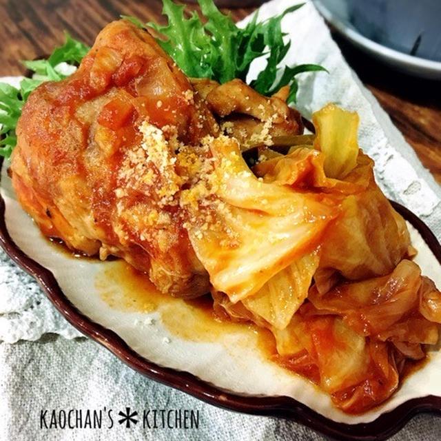 鶏肉とキャベツのトマト煮。野菜室スッカスカ。