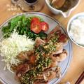 節約*時短【豚こま肉で作る油淋鶏】/豚こま肉1キロパック買い!