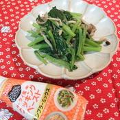 エスニック野菜炒め
