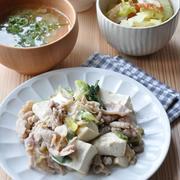 ほっこりと優しいみそ味♪みそ豚と豆腐の炒めものでごはんもススム献立。