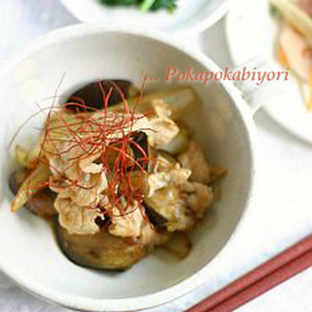 野菜でかさまし♪ 味噌風味の生姜焼き