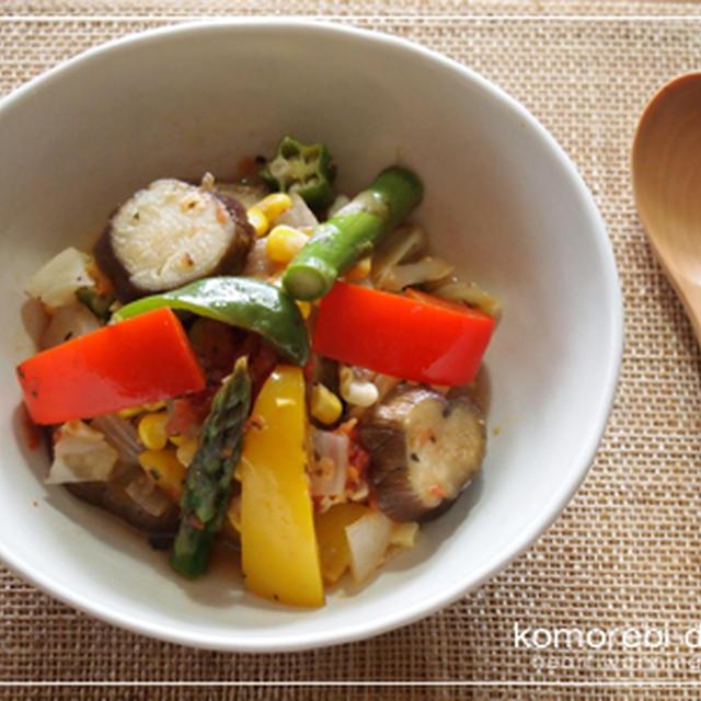 ルクエで10種類の野菜のラタトゥーユ