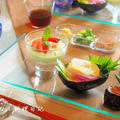 アボカドレモンムースのお素麺ランチ♪ チリ産レモンを使って  夏の女子会ランチです!