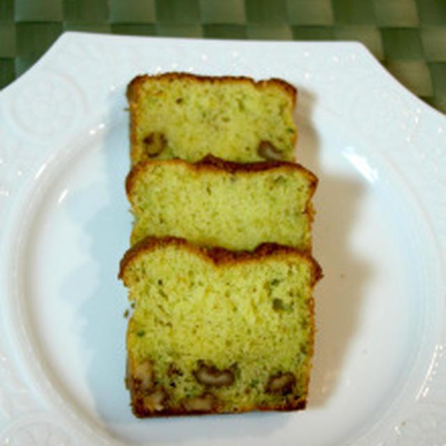 ズッキーニとくるみの米粉パウンドケーキ