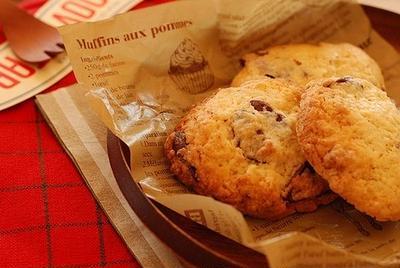 チョコとナッツがたっぷり♡アメリカンクッキー【キッチンに出しておく物】