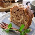 洋梨とバニラのフルブラキャラメルソテーで、オトナチョコパウンドケーキ。 by decoさん