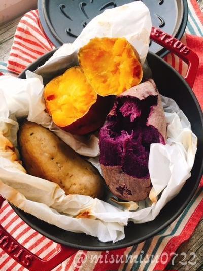 紫芋と安納芋でstaub焼き芋