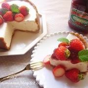 苺&ミントのヨーグルトチーズケーキ