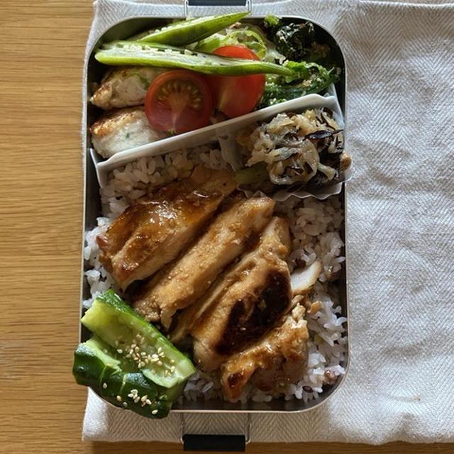 【鶏肉のにんにく味噌漬け】#漬けおき#作り置き#お弁当おかず#腸活#簡単 …朝ごはんとお弁当。